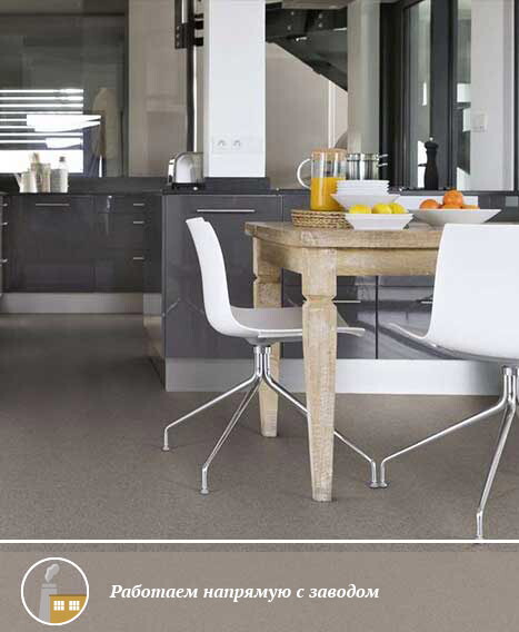 Гетерогенный линолеум Gerflor Taralay Premium Metallica